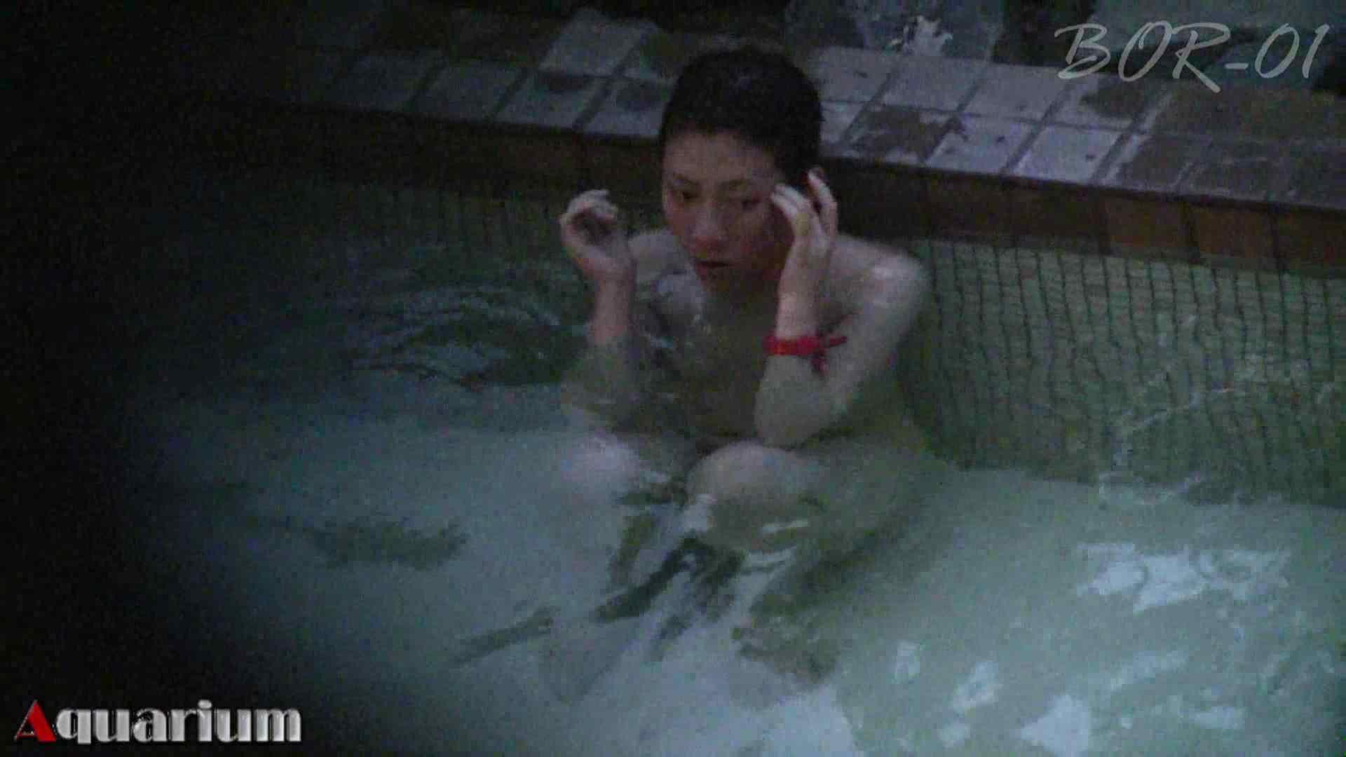 Aquaな露天風呂Vol.470 美しいOLの裸体   盗撮師作品  97pic 97