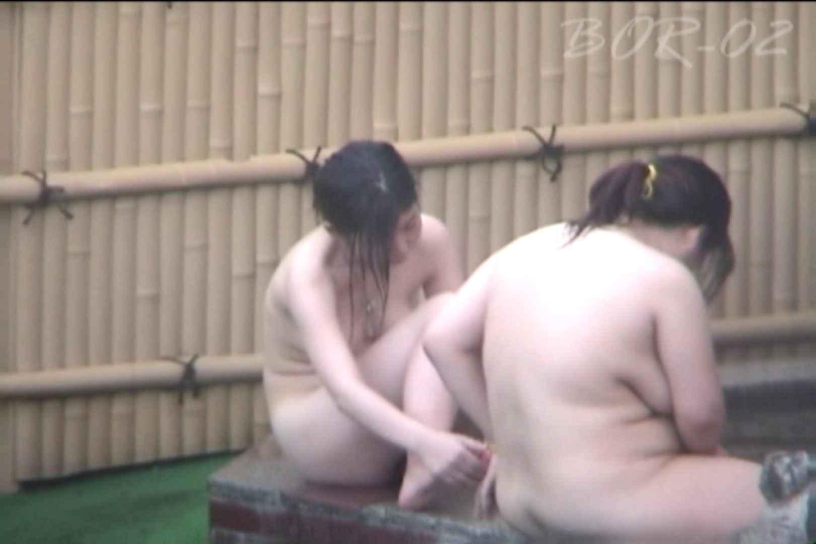 Aquaな露天風呂Vol.471 露天風呂突入  70pic 9