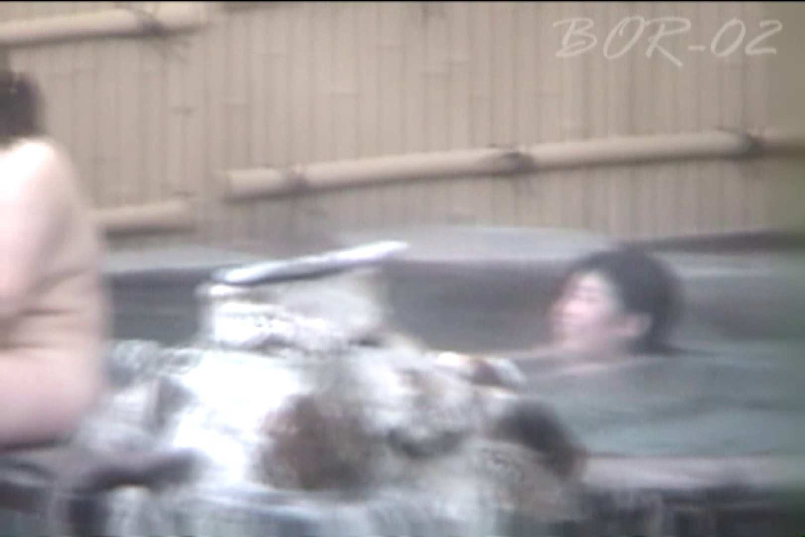 Aquaな露天風呂Vol.471 露天風呂突入 | 盗撮師作品  70pic 13
