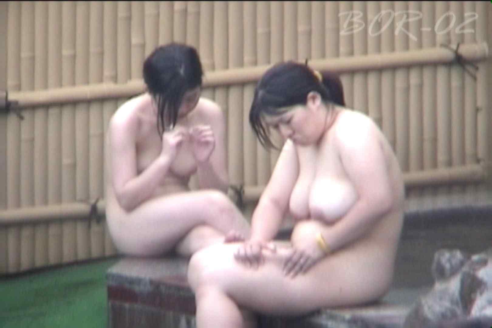 Aquaな露天風呂Vol.471 露天風呂突入  70pic 15