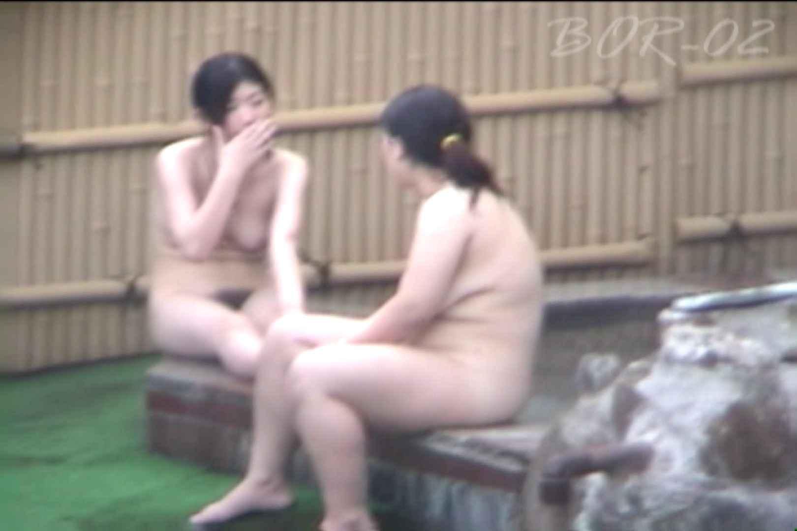 Aquaな露天風呂Vol.471 露天風呂突入 | 盗撮師作品  70pic 16