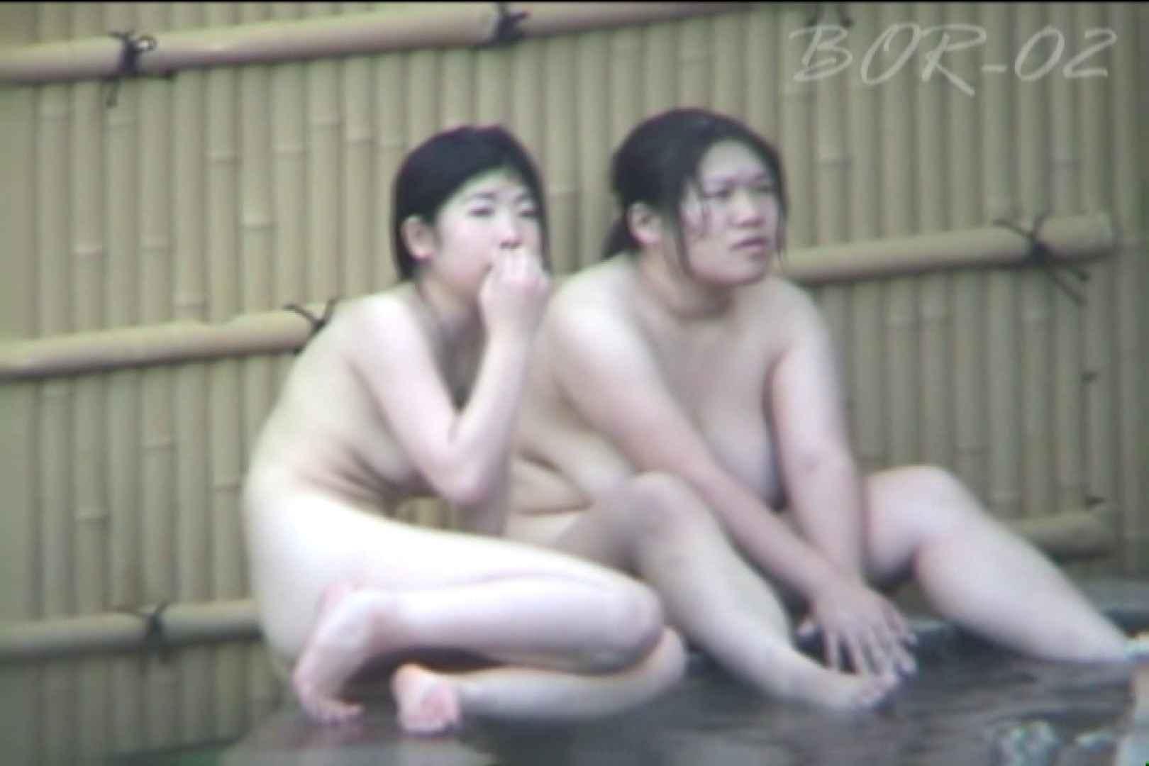 Aquaな露天風呂Vol.471 美しいOLの裸体 のぞき動画画像 70pic 23