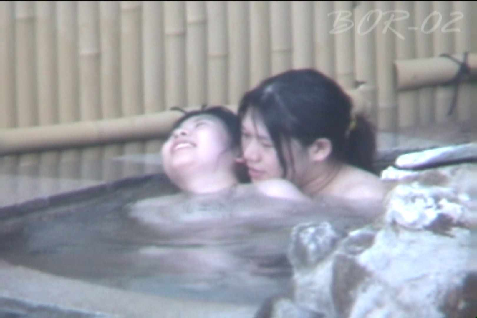 Aquaな露天風呂Vol.471 露天風呂突入 | 盗撮師作品  70pic 31