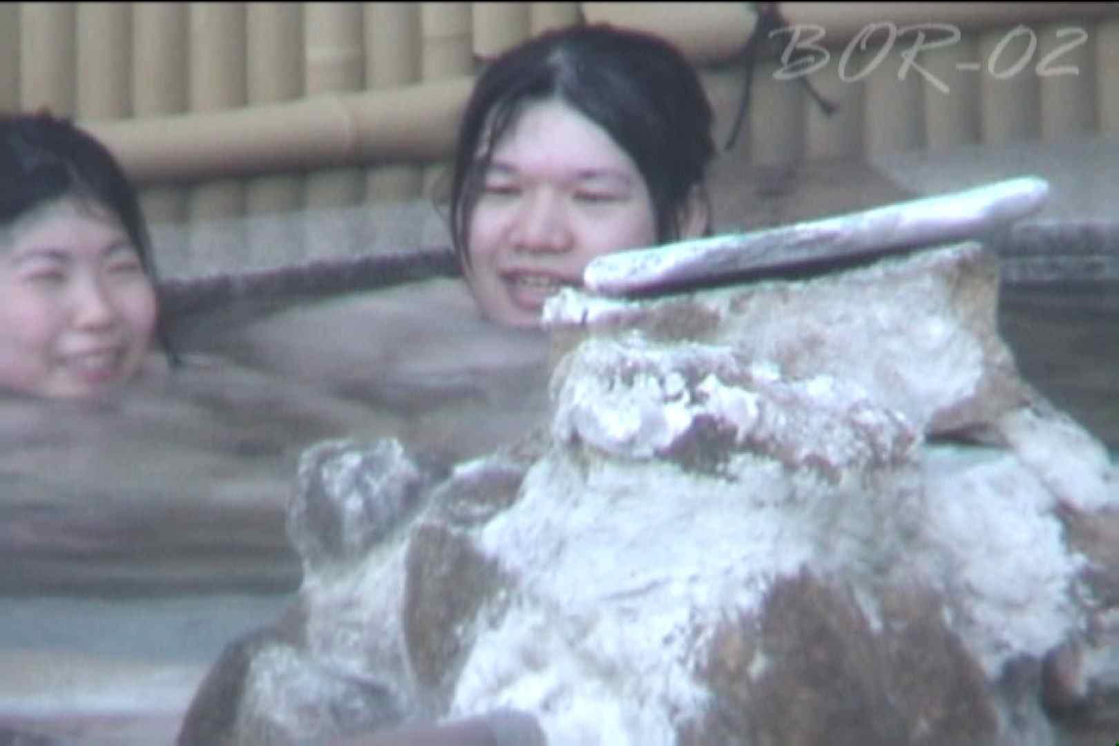 Aquaな露天風呂Vol.471 露天風呂突入  70pic 33