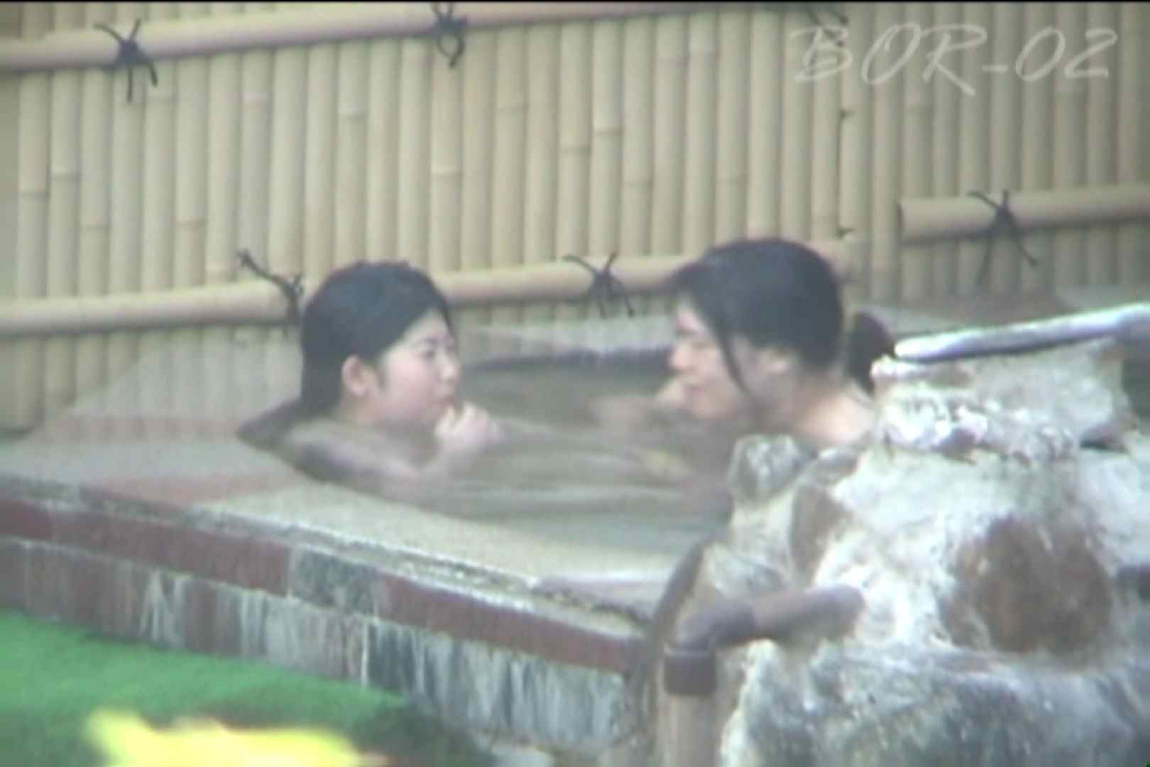 Aquaな露天風呂Vol.471 露天風呂突入 | 盗撮師作品  70pic 46