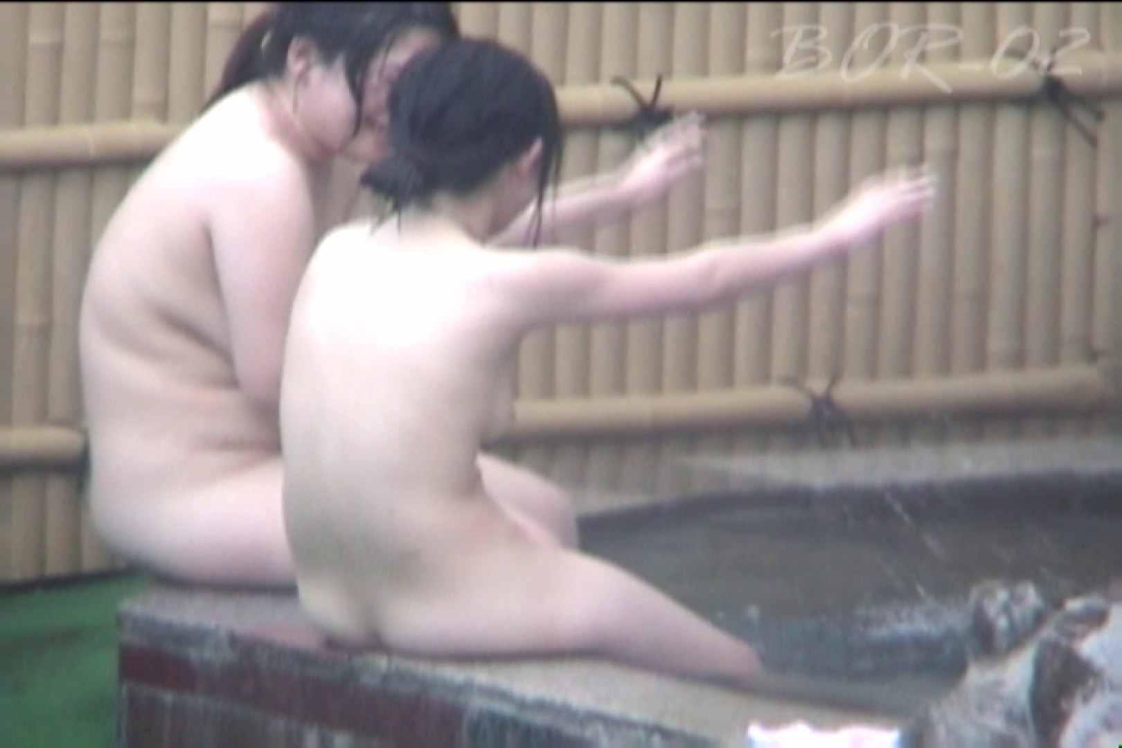 Aquaな露天風呂Vol.471 露天風呂突入 | 盗撮師作品  70pic 61