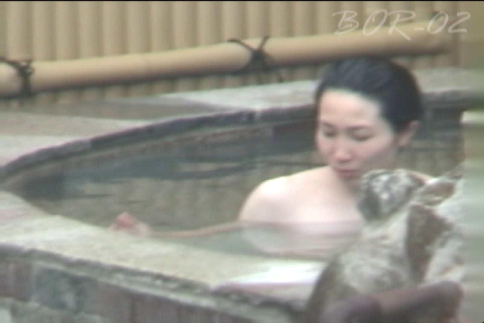 Aquaな露天風呂Vol.472 美しいOLの裸体 ヌード画像 83pic 2