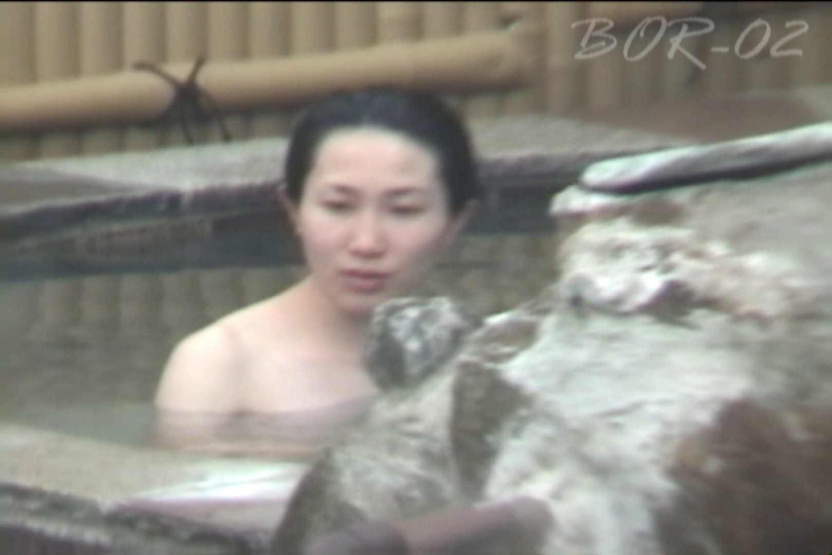 Aquaな露天風呂Vol.472 露天風呂突入  83pic 3