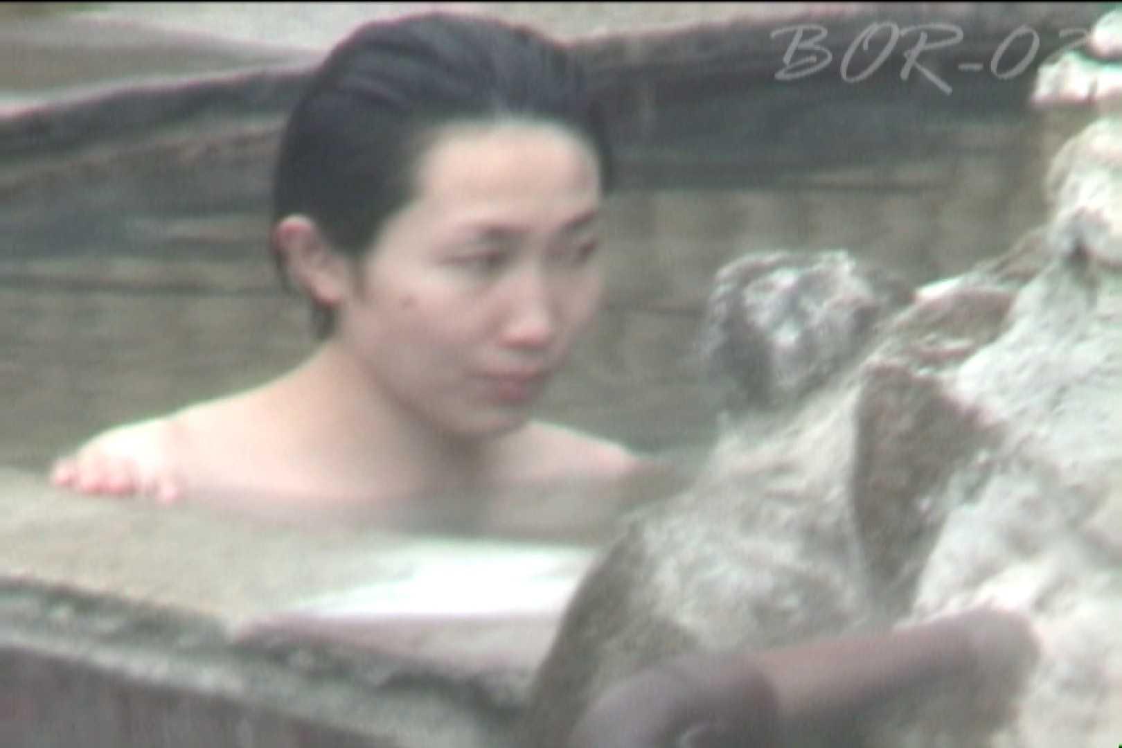 Aquaな露天風呂Vol.472 露天風呂突入 | 盗撮師作品  83pic 4