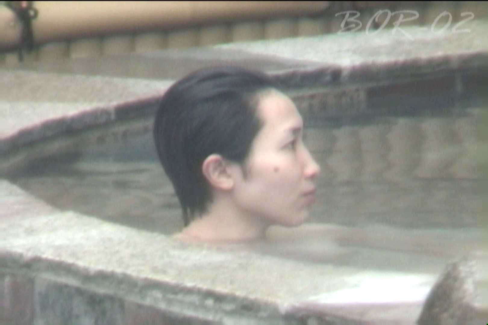 Aquaな露天風呂Vol.472 美しいOLの裸体 ヌード画像 83pic 11