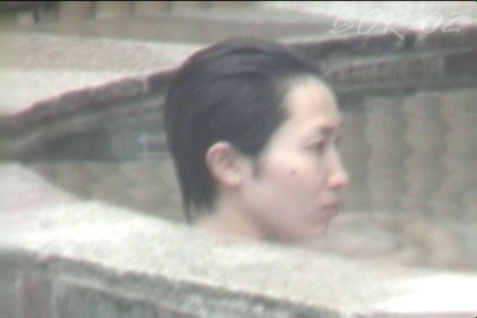 Aquaな露天風呂Vol.472 露天風呂突入 | 盗撮師作品  83pic 22