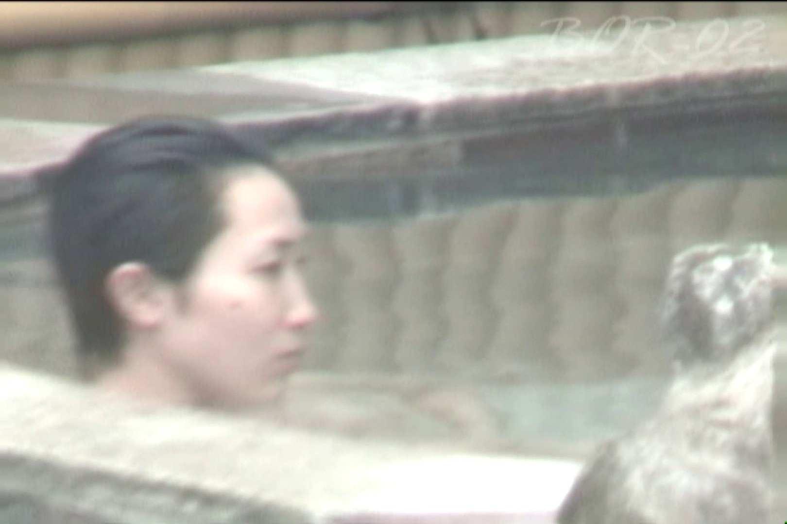 Aquaな露天風呂Vol.472 美しいOLの裸体 ヌード画像 83pic 23