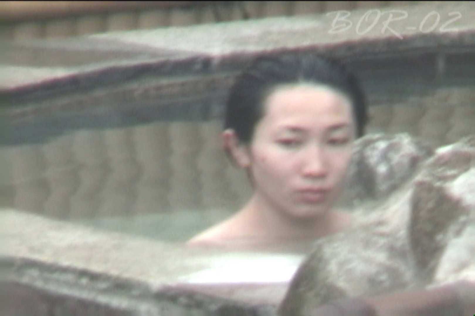 Aquaな露天風呂Vol.472 美しいOLの裸体 ヌード画像 83pic 26