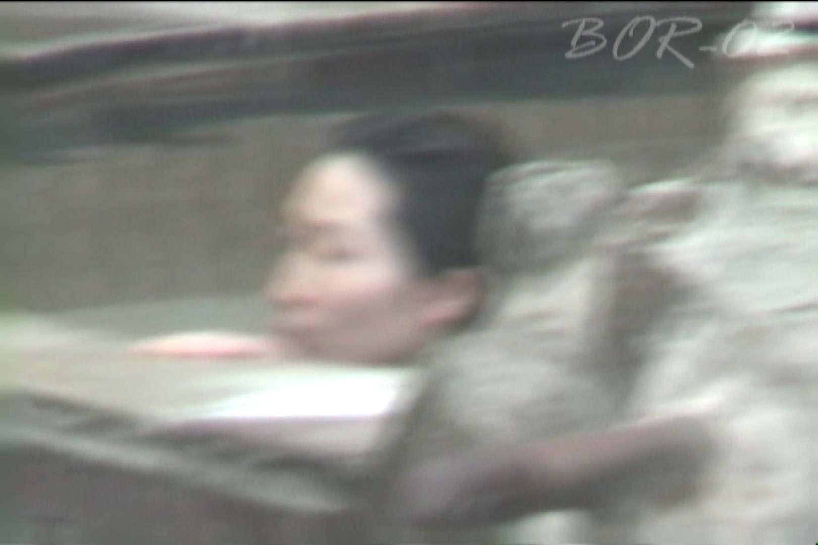 Aquaな露天風呂Vol.472 美しいOLの裸体 ヌード画像 83pic 29
