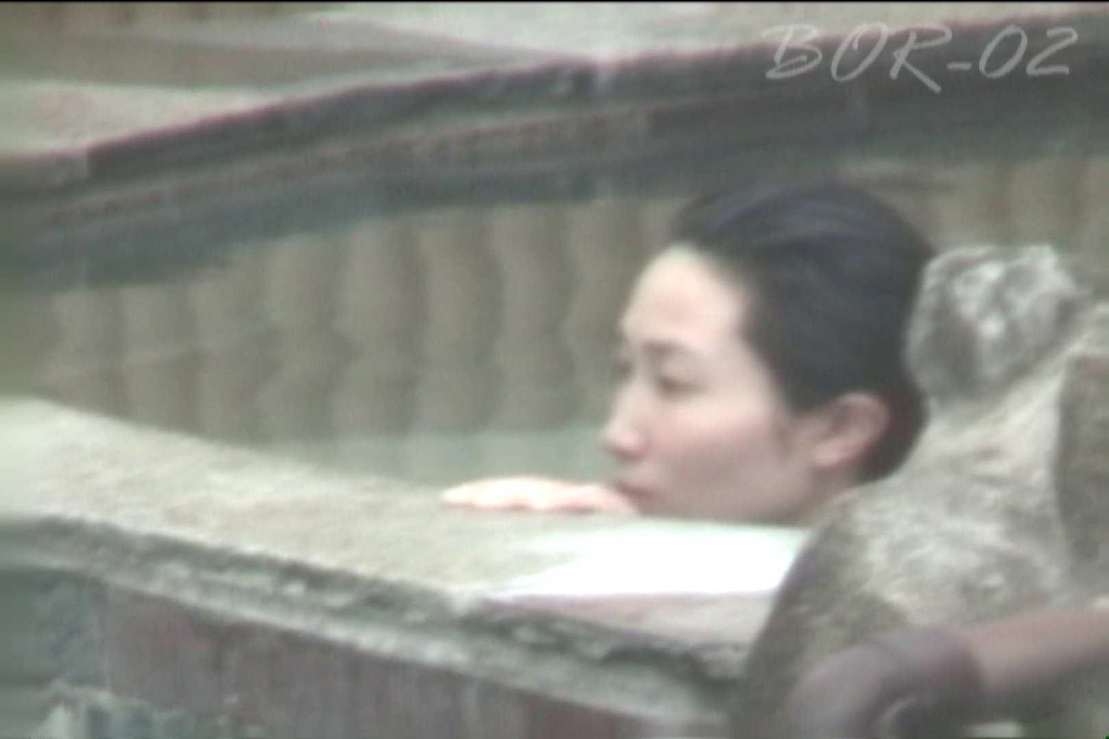 Aquaな露天風呂Vol.472 露天風呂突入 | 盗撮師作品  83pic 31