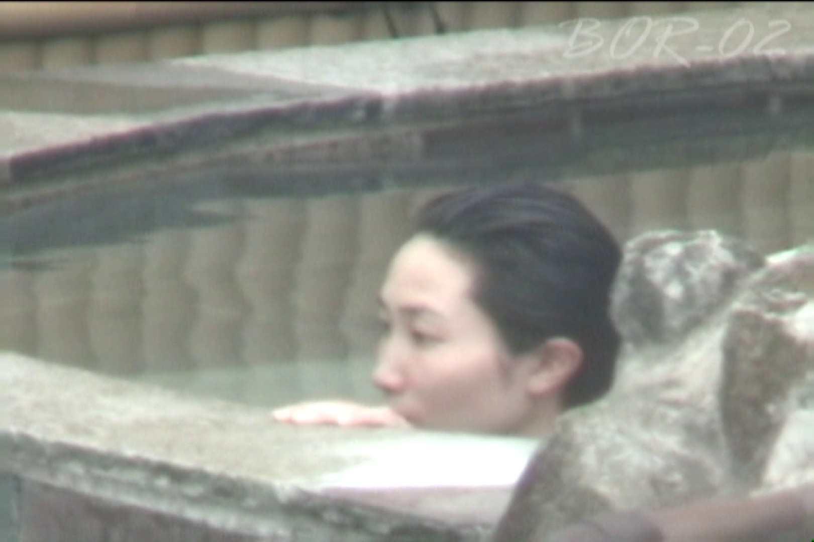 Aquaな露天風呂Vol.472 露天風呂突入  83pic 33
