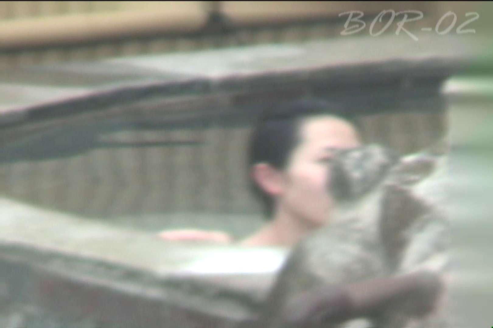 Aquaな露天風呂Vol.472 露天風呂突入 | 盗撮師作品  83pic 34