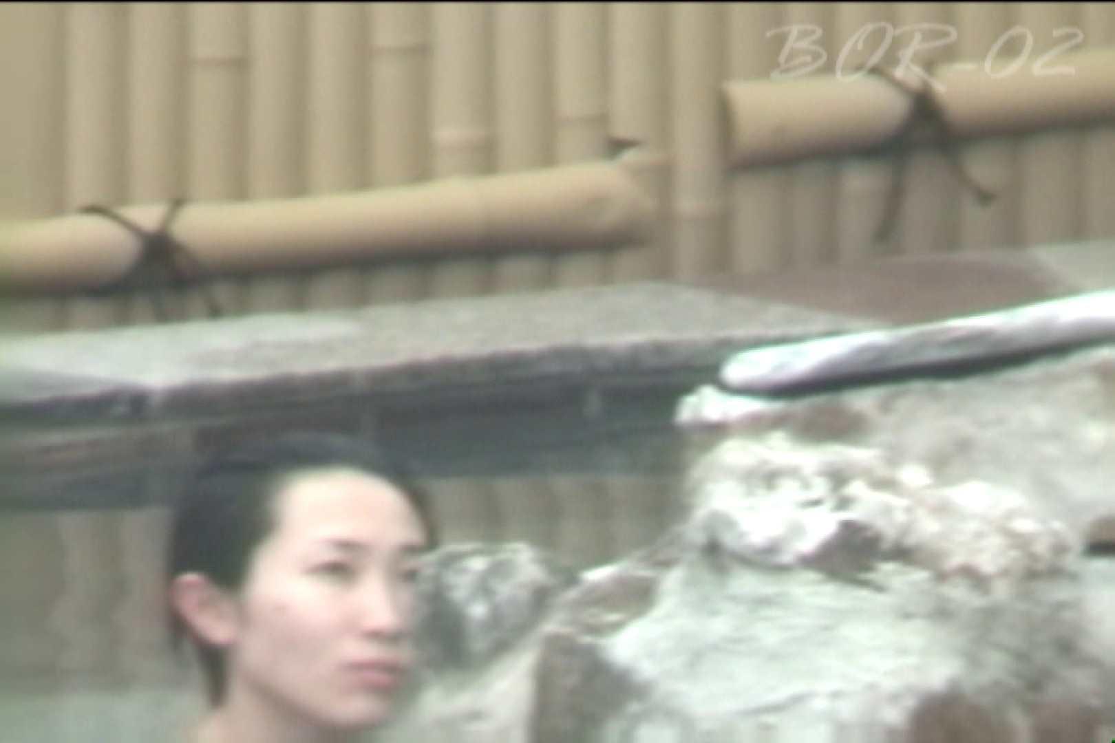 Aquaな露天風呂Vol.472 美しいOLの裸体 ヌード画像 83pic 35