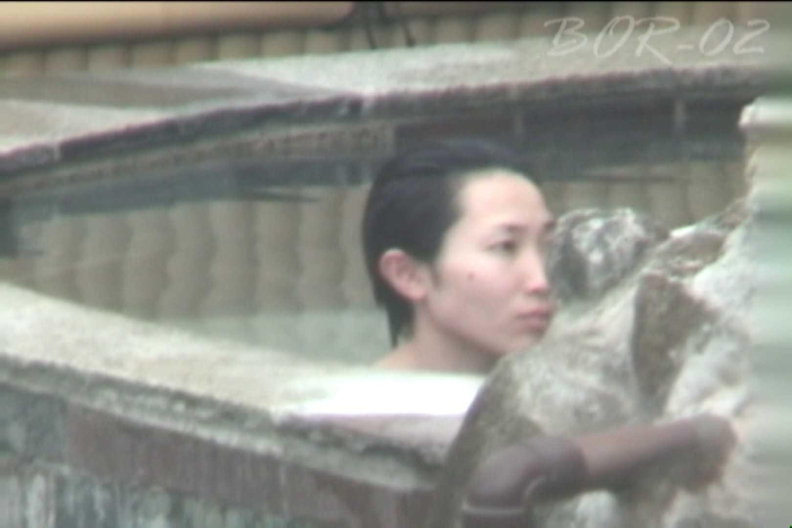 Aquaな露天風呂Vol.472 露天風呂突入 | 盗撮師作品  83pic 40