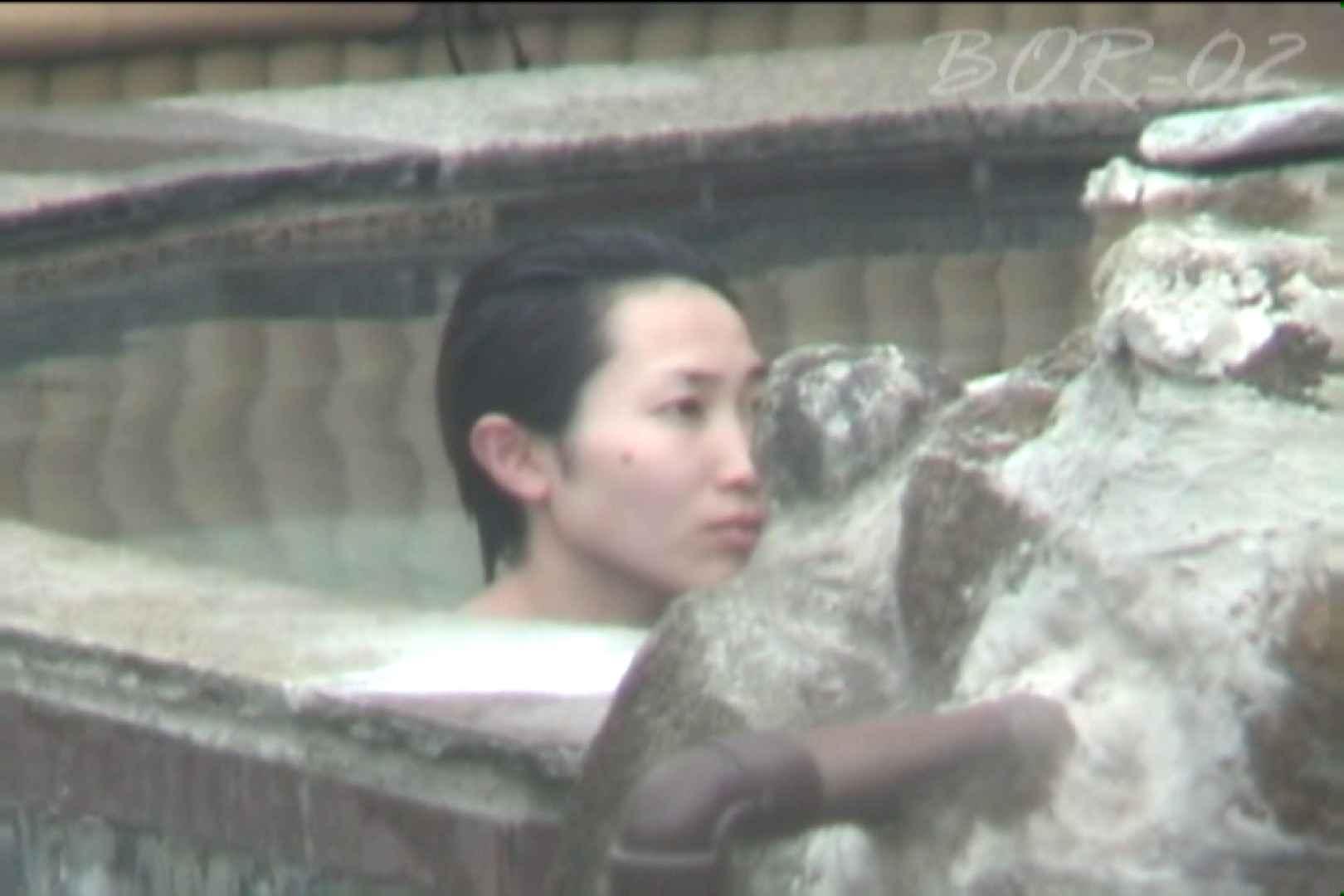 Aquaな露天風呂Vol.472 美しいOLの裸体 ヌード画像 83pic 41