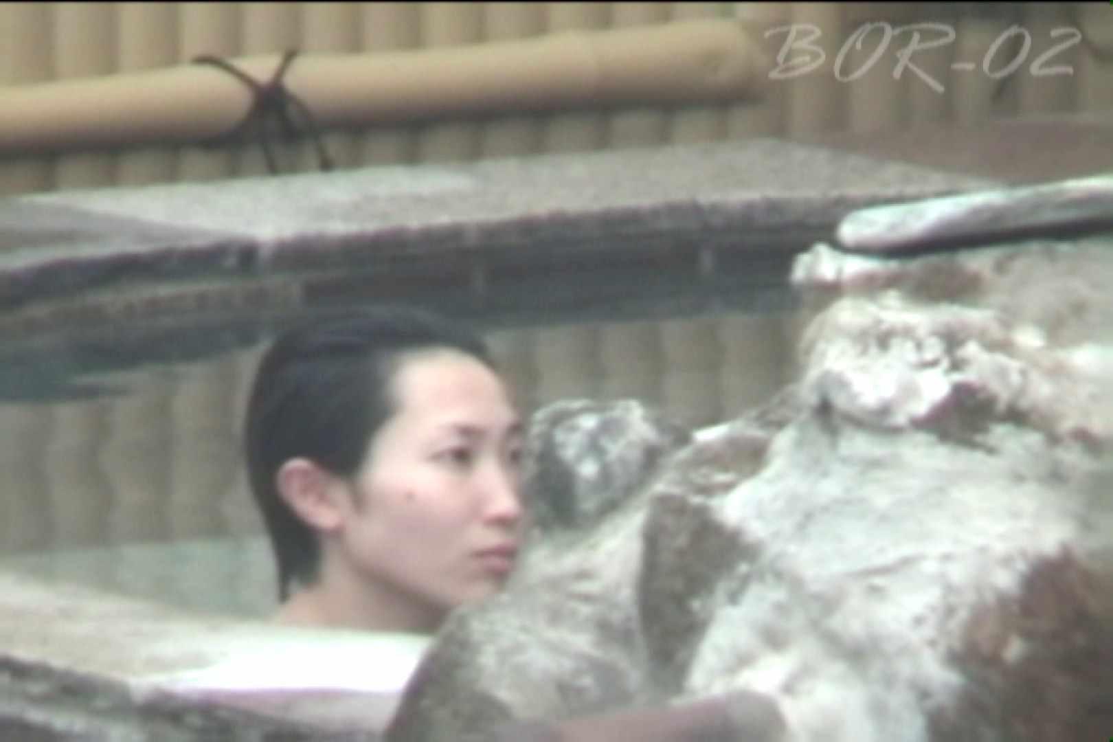 Aquaな露天風呂Vol.472 露天風呂突入 | 盗撮師作品  83pic 43
