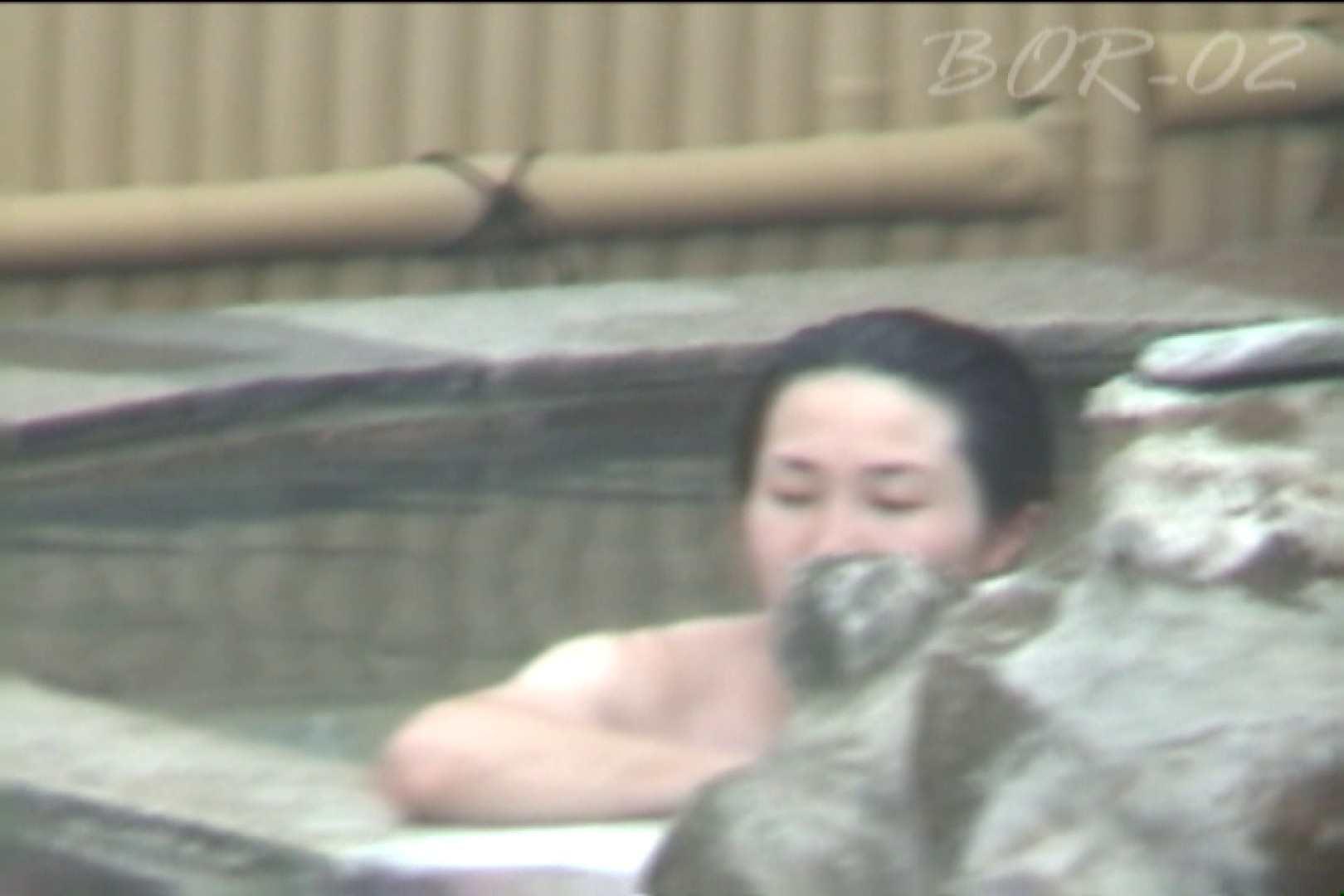 Aquaな露天風呂Vol.472 美しいOLの裸体 ヌード画像 83pic 44