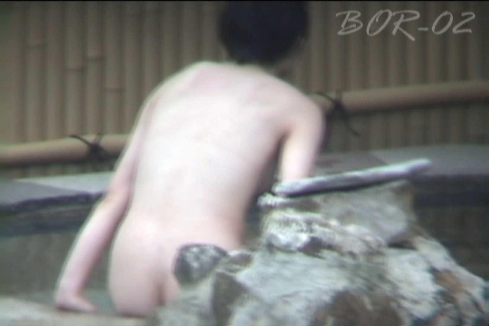 Aquaな露天風呂Vol.472 露天風呂突入  83pic 66