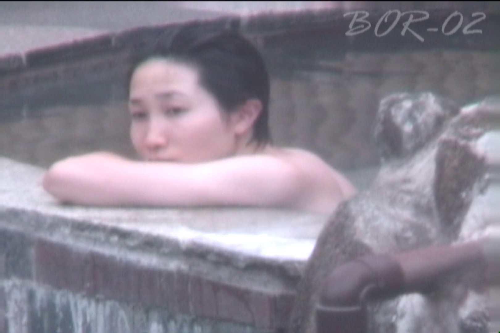 Aquaな露天風呂Vol.472 露天風呂突入 | 盗撮師作品  83pic 70