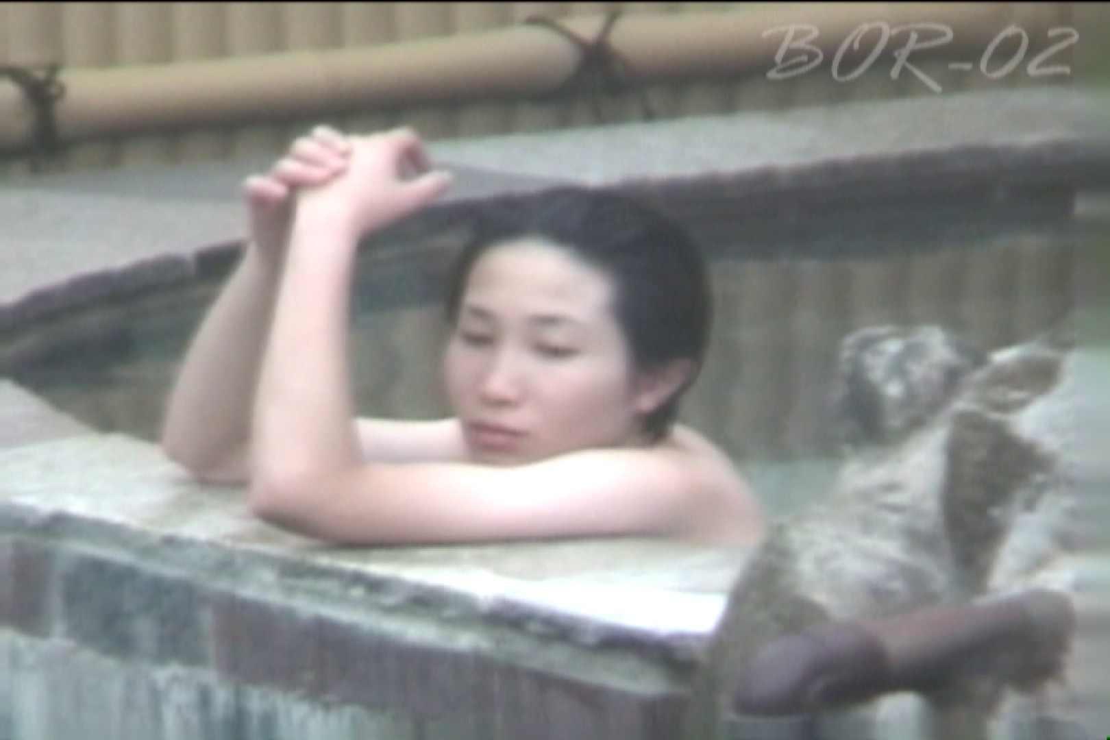 Aquaな露天風呂Vol.472 露天風呂突入 | 盗撮師作品  83pic 76