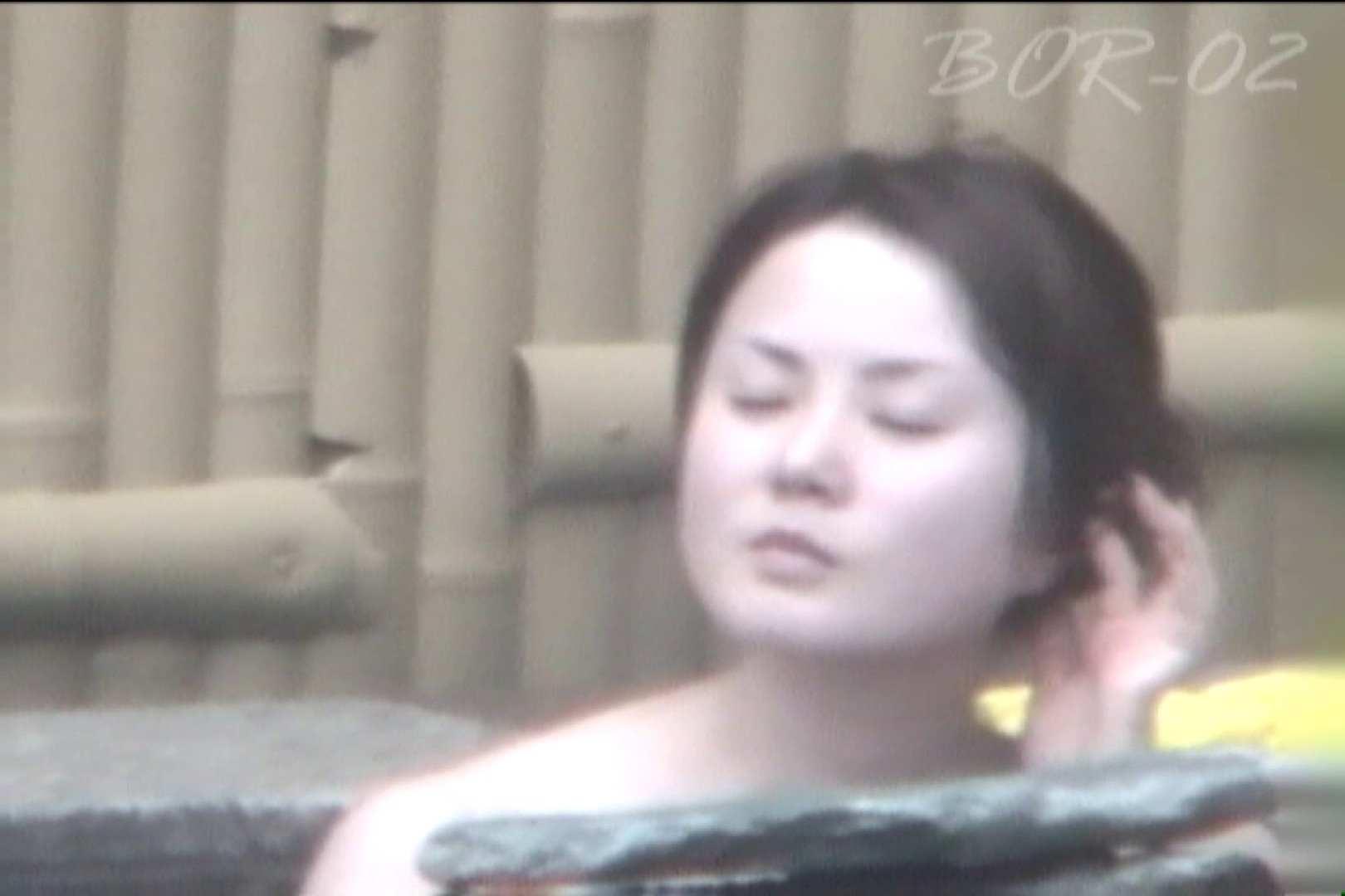 Aquaな露天風呂Vol.474 美しいOLの裸体  84pic 3