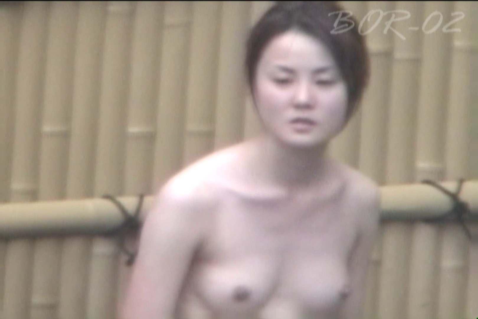 Aquaな露天風呂Vol.474 美しいOLの裸体 | 露天風呂突入  84pic 52