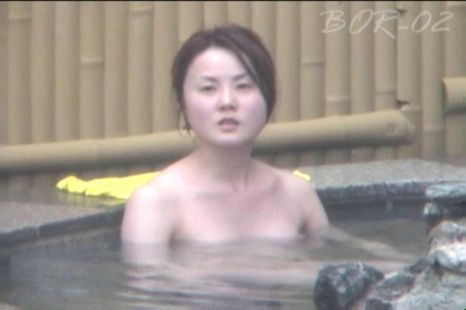 Aquaな露天風呂Vol.474 美しいOLの裸体  84pic 63