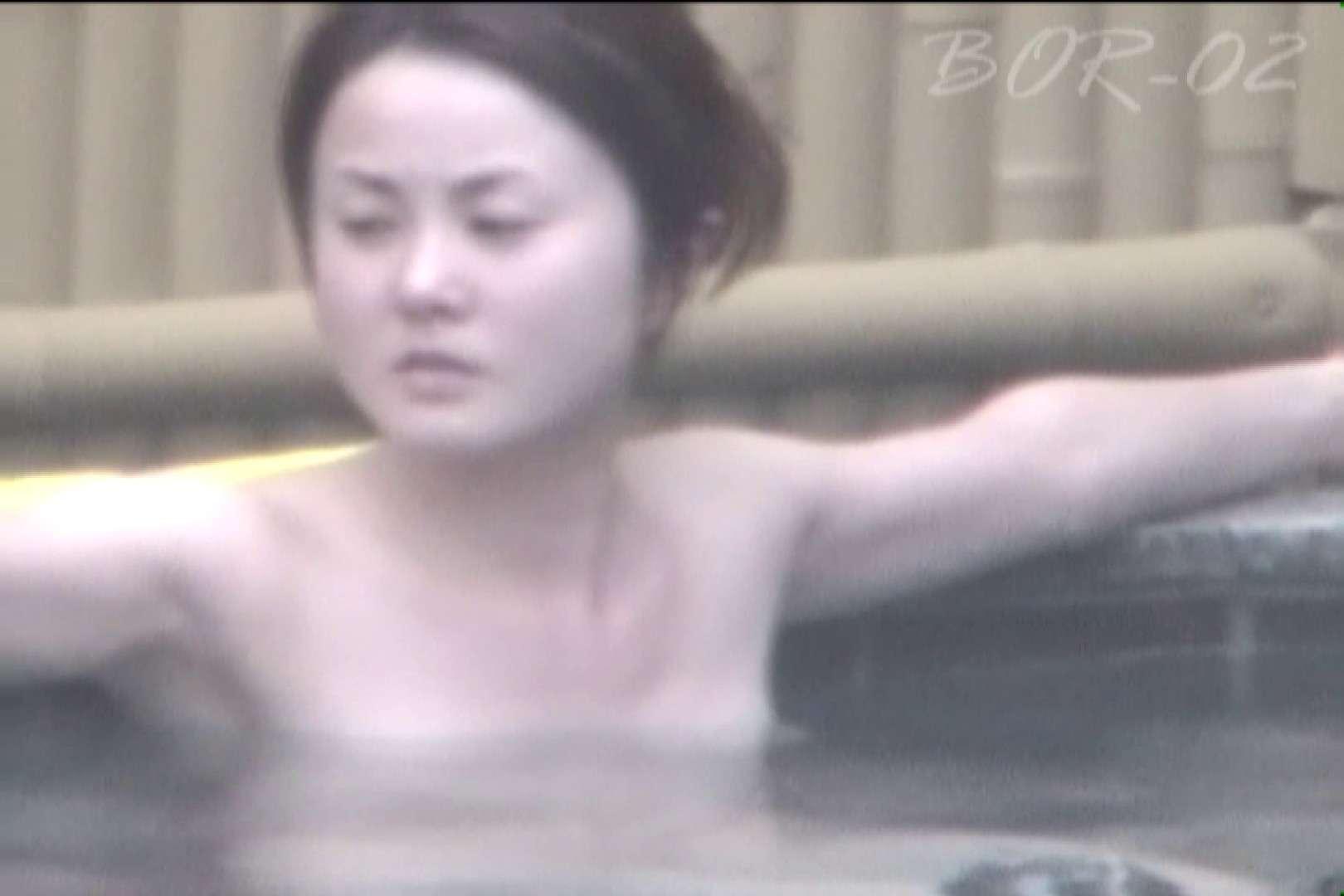 Aquaな露天風呂Vol.474 盗撮師作品 スケベ動画紹介 84pic 77