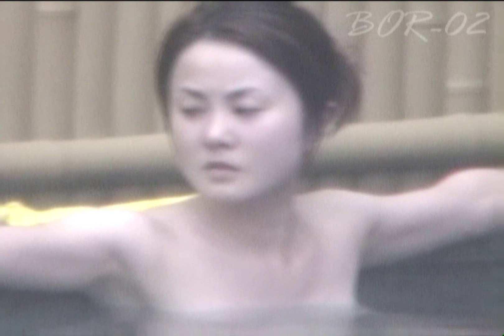 Aquaな露天風呂Vol.474 美しいOLの裸体 | 露天風呂突入  84pic 79