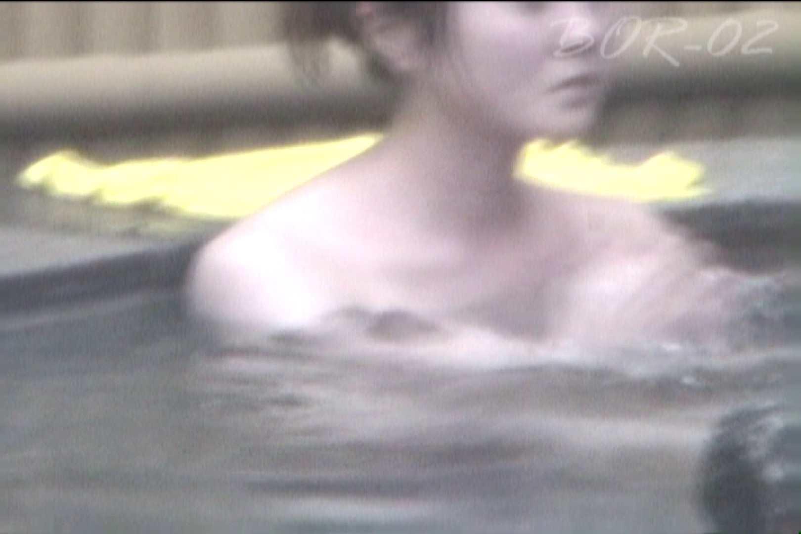 Aquaな露天風呂Vol.474 美しいOLの裸体  84pic 84