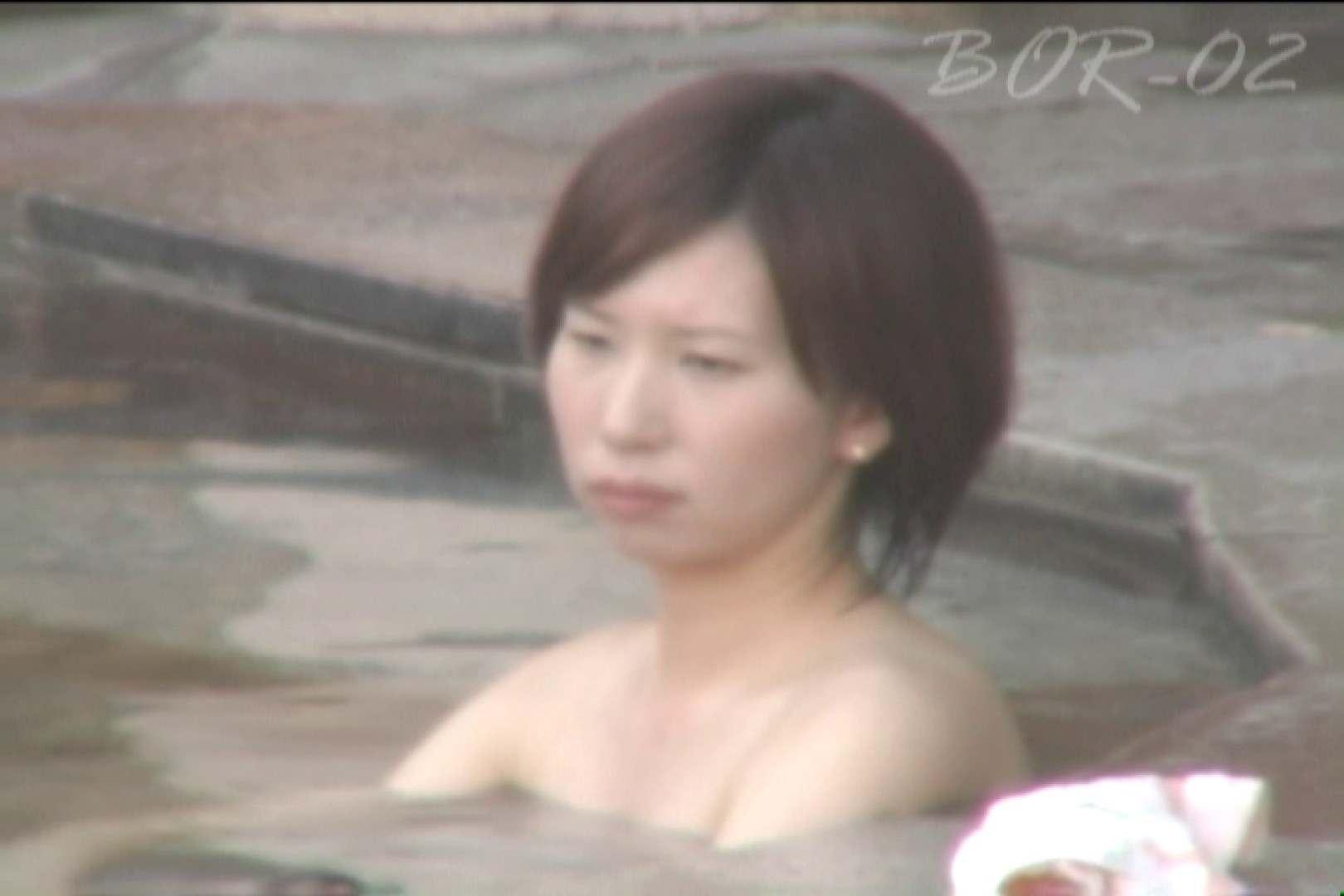 Aquaな露天風呂Vol.475 盗撮師作品  87pic 12