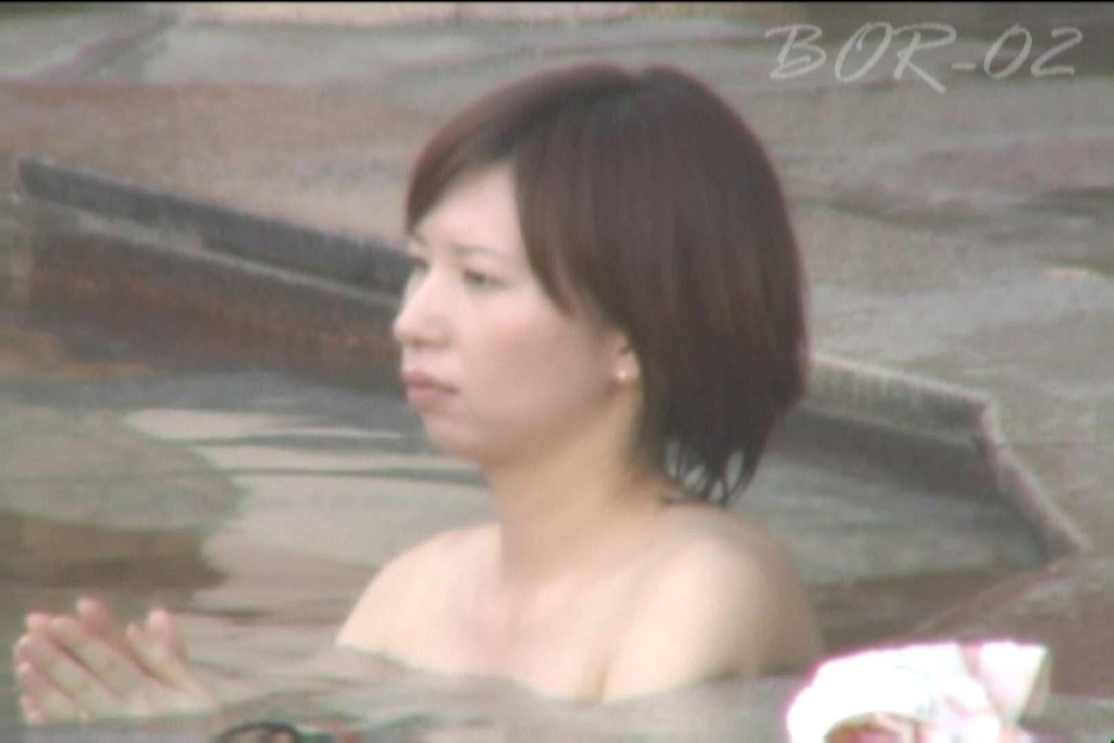 Aquaな露天風呂Vol.475 露天風呂突入 ぱこり動画紹介 87pic 14