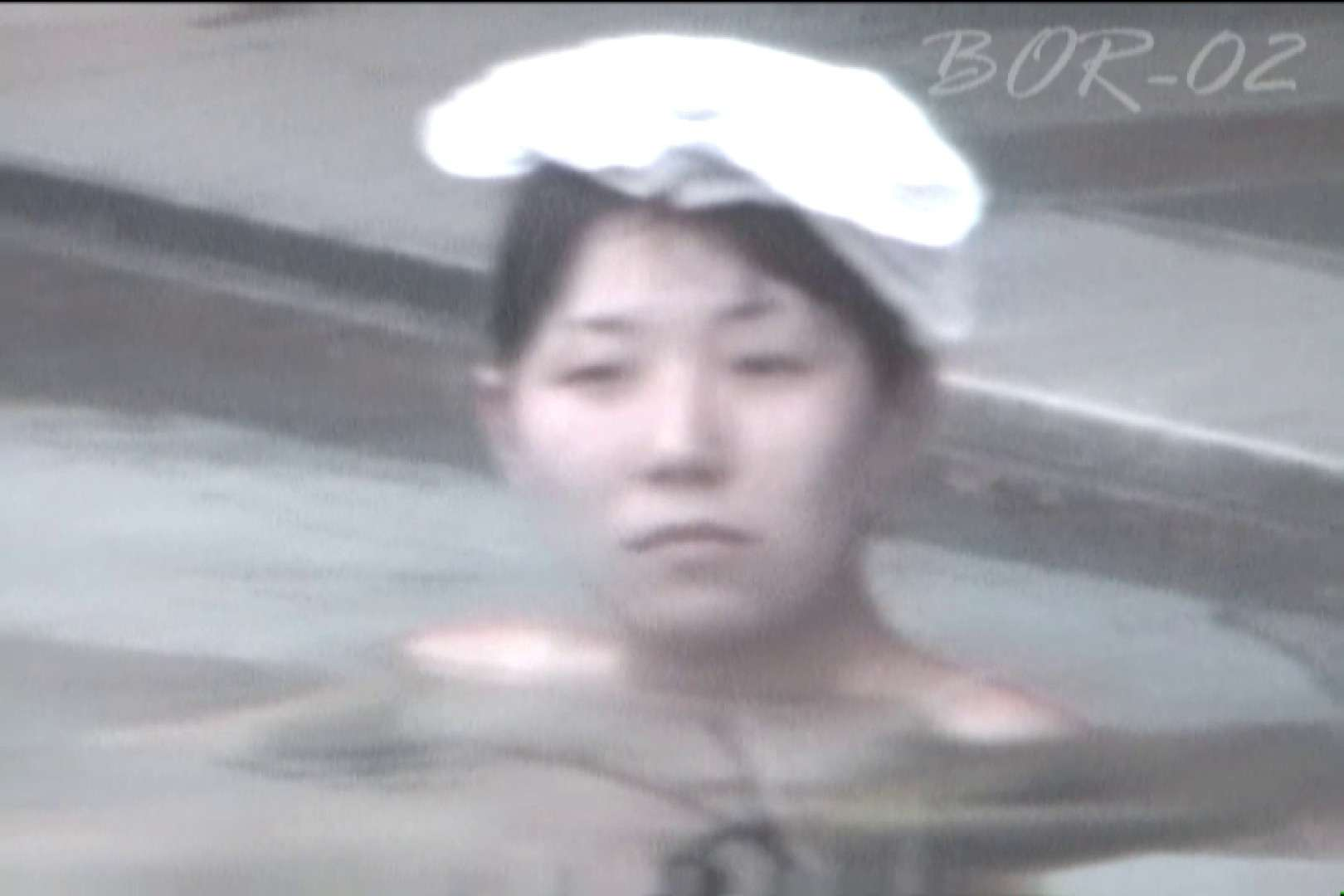 Aquaな露天風呂Vol.475 盗撮師作品  87pic 21