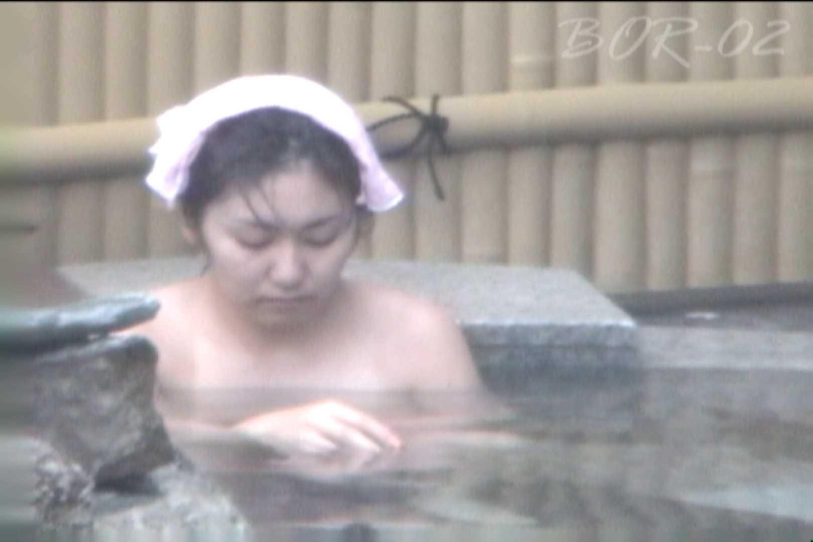 Aquaな露天風呂Vol.475 露天風呂突入 ぱこり動画紹介 87pic 26