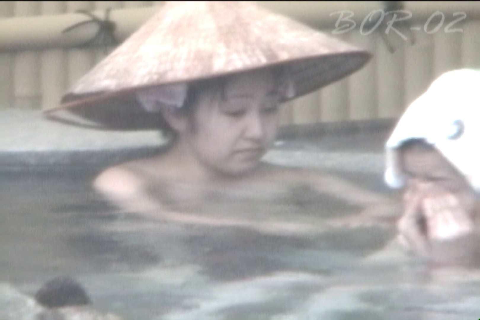 Aquaな露天風呂Vol.475 盗撮師作品  87pic 81