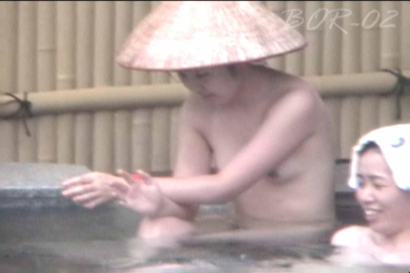 Aquaな露天風呂Vol.475 盗撮師作品   美しいOLの裸体  87pic 85