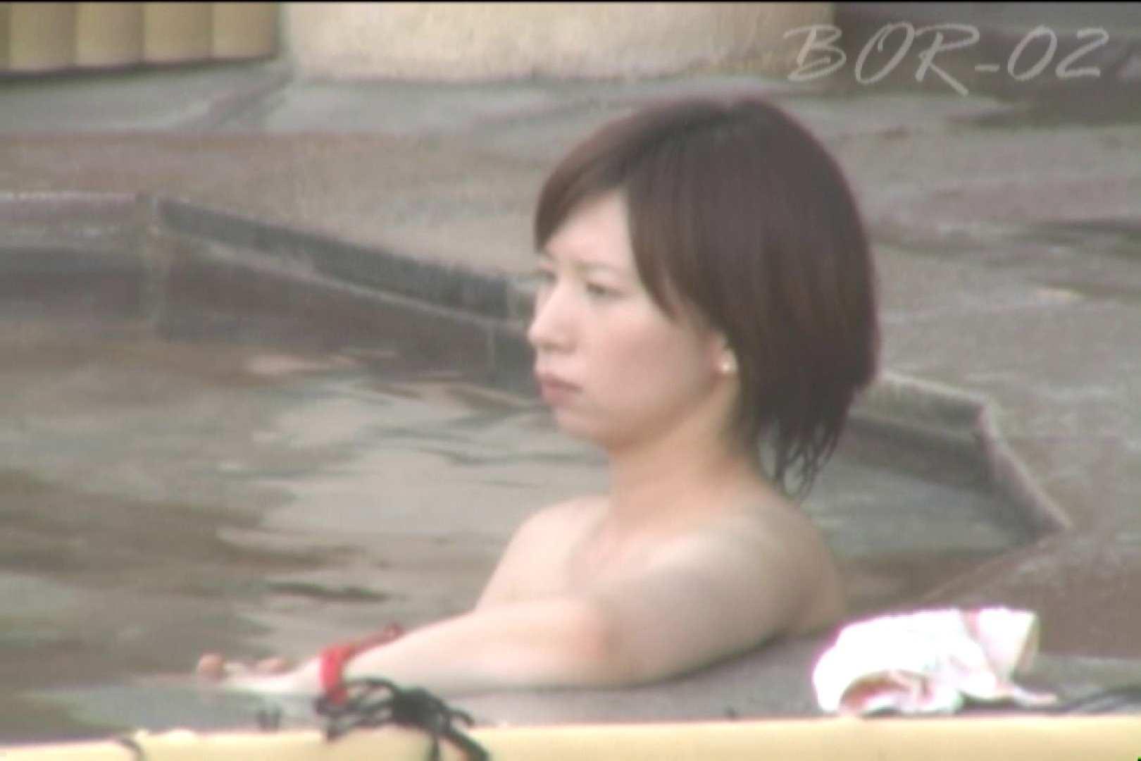 Aquaな露天風呂Vol.476 露天風呂突入   美しいOLの裸体  85pic 1