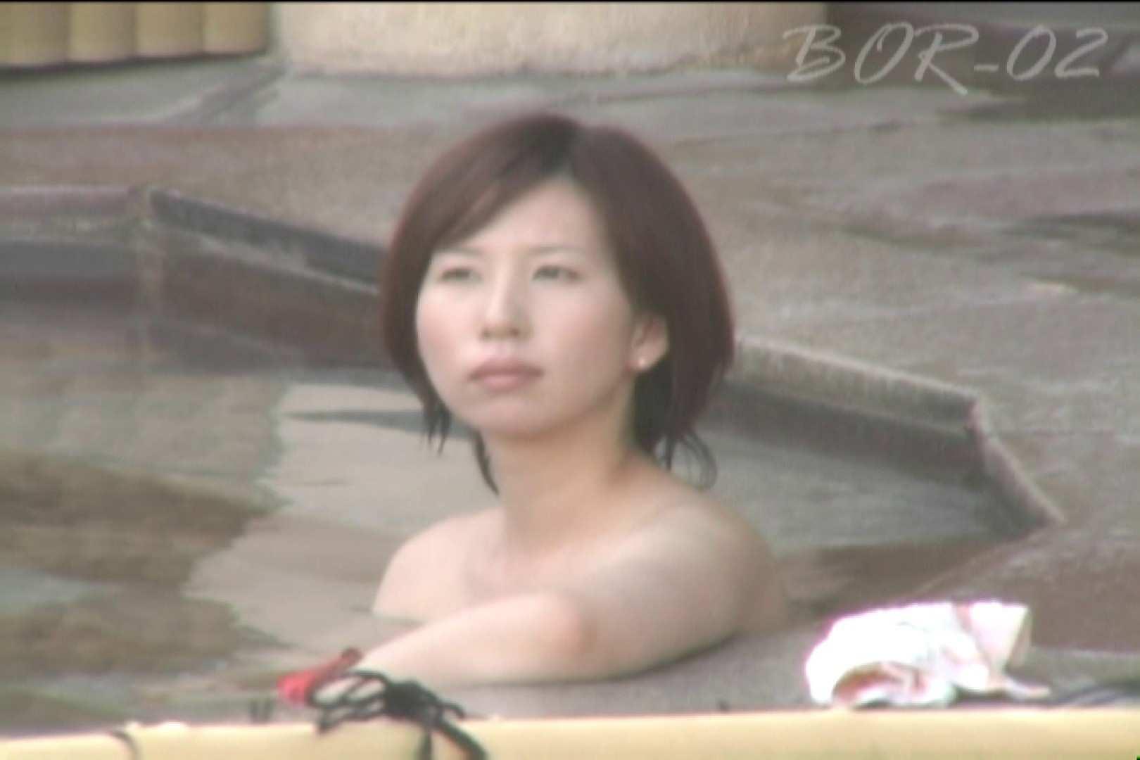 Aquaな露天風呂Vol.476 露天風呂突入   美しいOLの裸体  85pic 4
