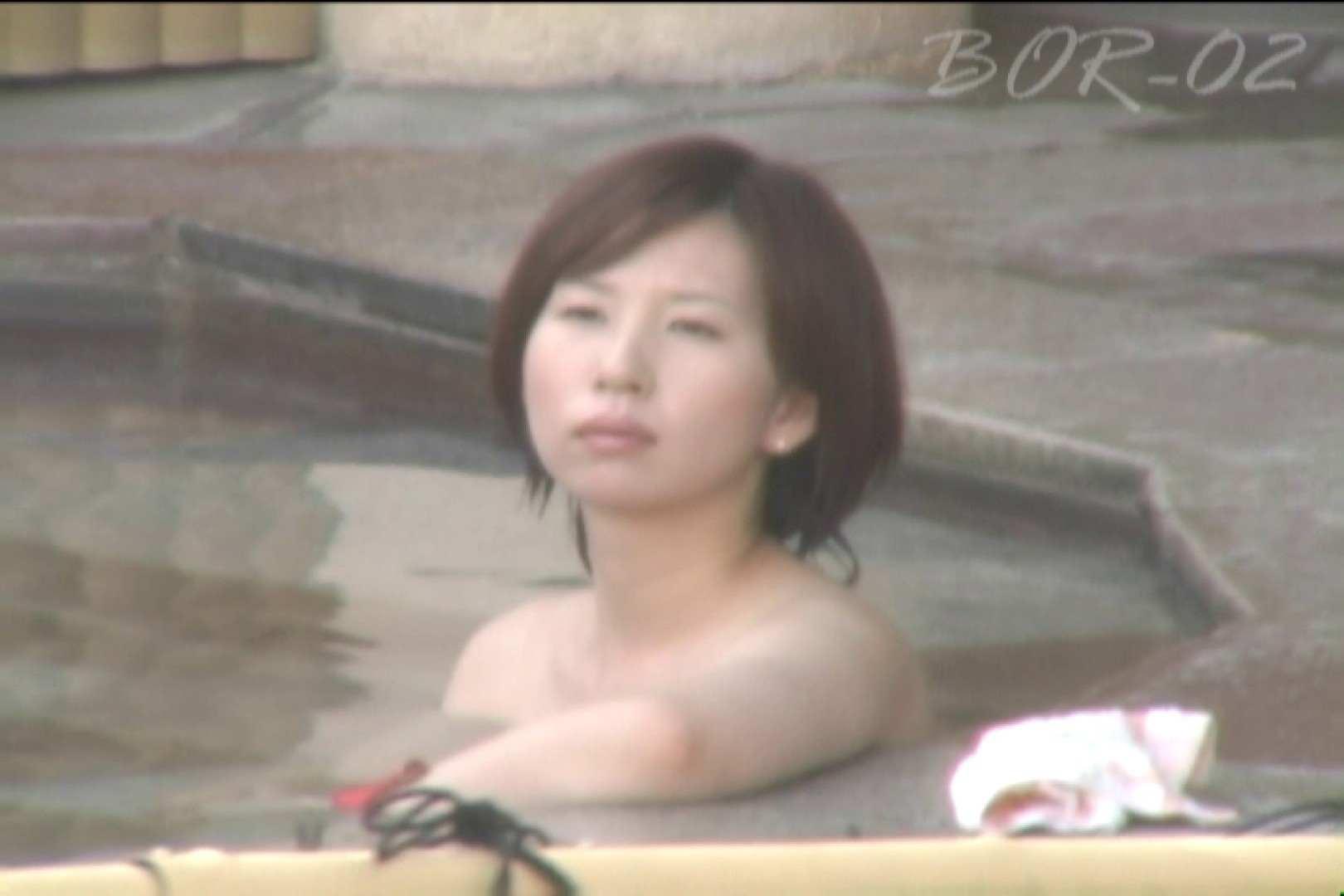 Aquaな露天風呂Vol.476 盗撮師作品 オマンコ無修正動画無料 85pic 5