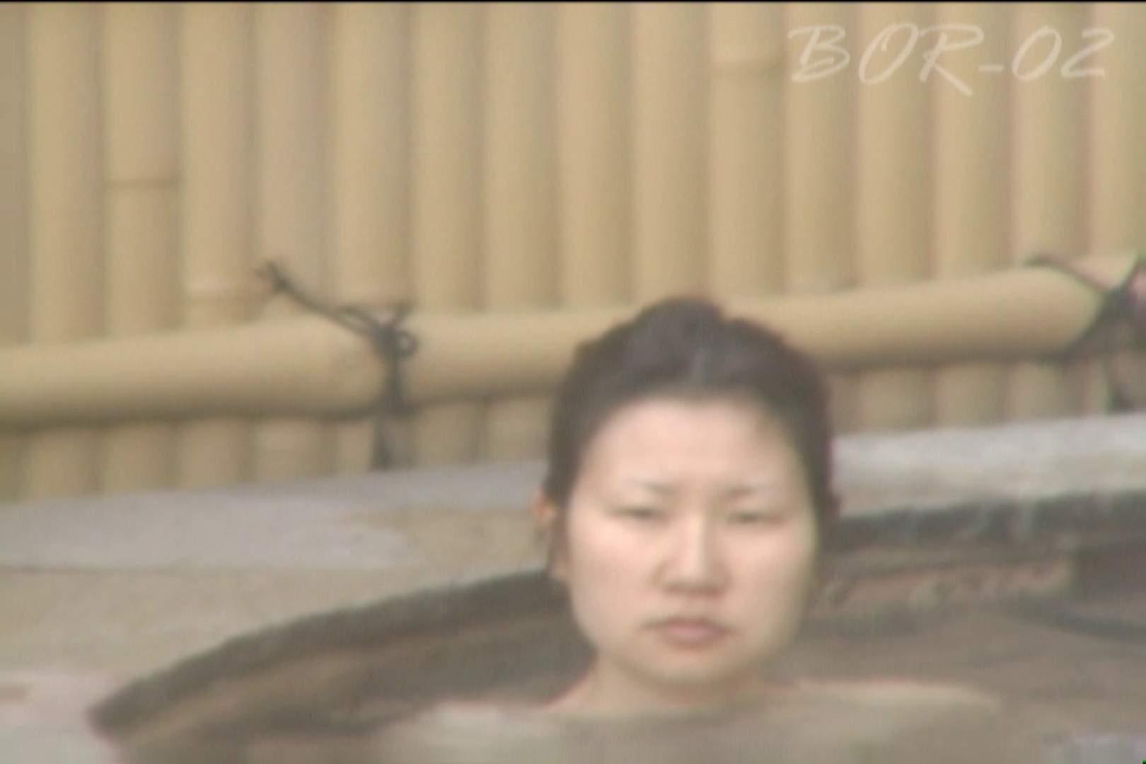 Aquaな露天風呂Vol.476 露天風呂突入  85pic 9