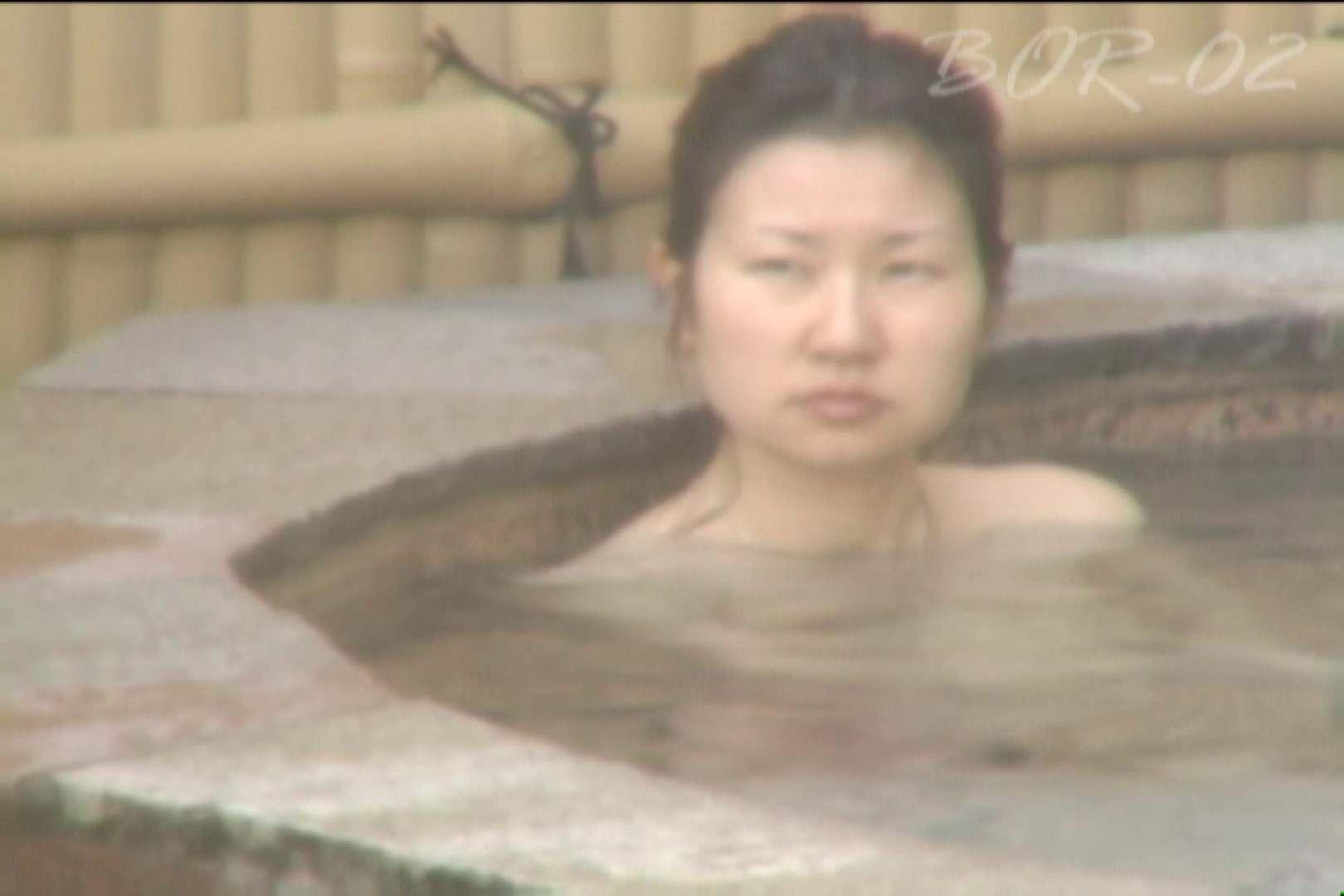 Aquaな露天風呂Vol.476 露天風呂突入   美しいOLの裸体  85pic 10