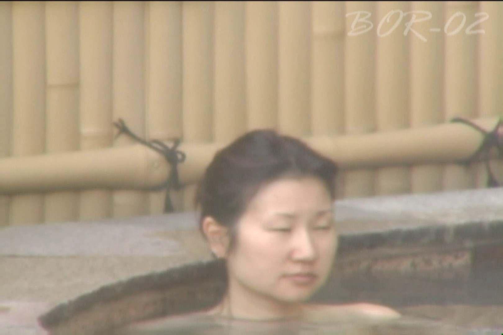 Aquaな露天風呂Vol.476 盗撮師作品 オマンコ無修正動画無料 85pic 14