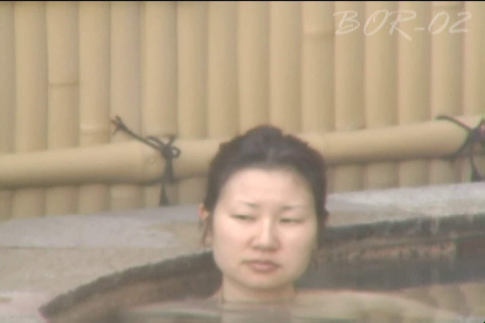 Aquaな露天風呂Vol.476 露天風呂突入   美しいOLの裸体  85pic 16