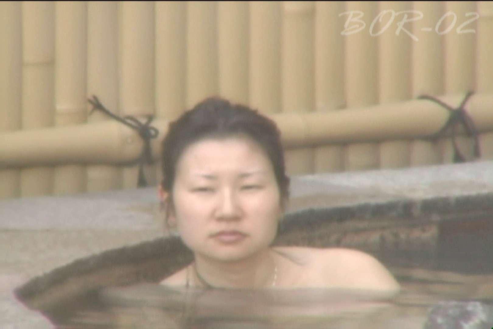 Aquaな露天風呂Vol.476 露天風呂突入   美しいOLの裸体  85pic 19