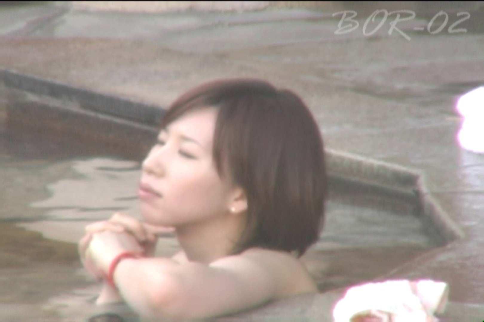 Aquaな露天風呂Vol.476 露天風呂突入  85pic 30